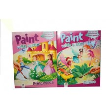 Baby hampers perth childrens hampers perth perth newborn baby paint with water childs colouring book negle Gallery